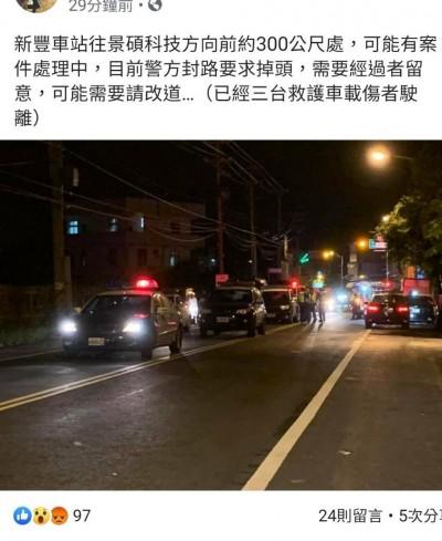 2警被撞!竹縣聯合路檢出意外  疑夜間視線差肇禍