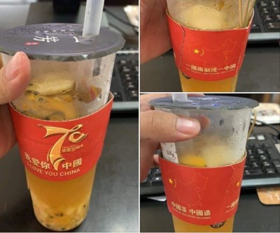 網爆製「我愛你,中國」杯套  一芳總公司澄清假消息
