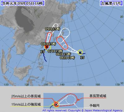 玲玲颱風持續增強 第15號颱風「法西」正式生成