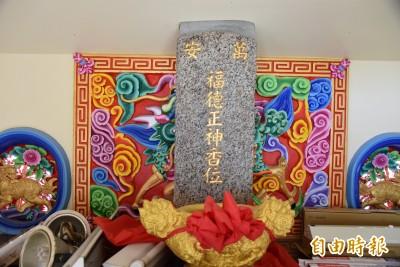 萬丹土地公石碑蓋新廟 繼續護佑鄉民
