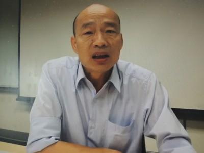 陳菊不滿抹黑告藍委 韓國瑜:禁不起檢驗 當然害怕