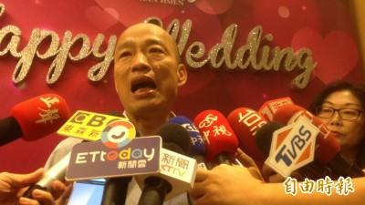說等日學者25分鐘遭打臉 韓國瑜辯:只是希望大家笑一下