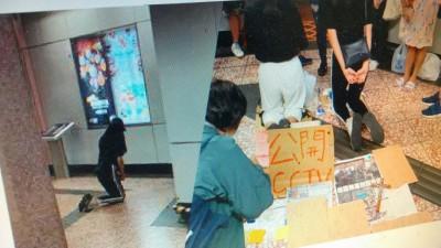 反送中》求公開831監視器畫面 少女港鐵太子站下跪