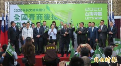 台灣撐香港 蔡英文:守護好我們自己的民主自由