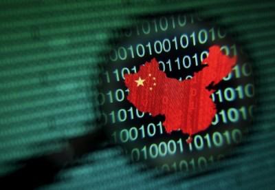 對外網路去年遭駭17萬次  國安局:均即時偵測阻絕