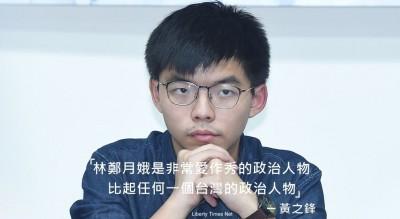黃之鋒離台前說的這句話 讓台灣網友暴動:目無韓總!