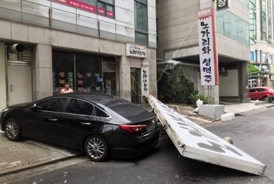 颱風玲玲甫登陸韓國 近3百航班取消、各地數百起事故釀1死