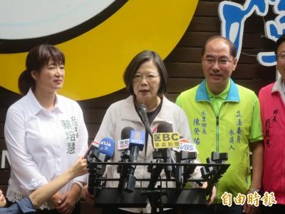 驚喜「現身」大聯盟 小英讚:讓台灣走向世界