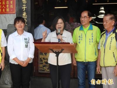 蔡英文參訪南投 定調2020大選為台灣民主自由保衛戰
