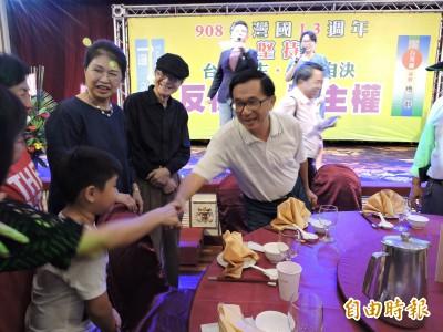 踩紅線上台談政治 陳水扁嗆中監:台中「那個鬼地方」