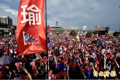 韓國瑜造勢》改小英口號 張善政:國瑜選贏、台灣就贏