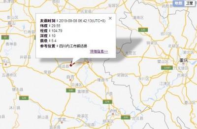 四川清晨連兩起極淺層地震 最大規模5.4