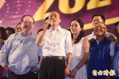 韓國瑜:孫中山建國「14億人」認同 再退就可能亡國