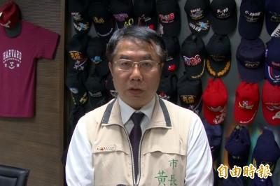 陳水扁上台致詞談政治 黃偉哲:不妨用較寬態度衡量