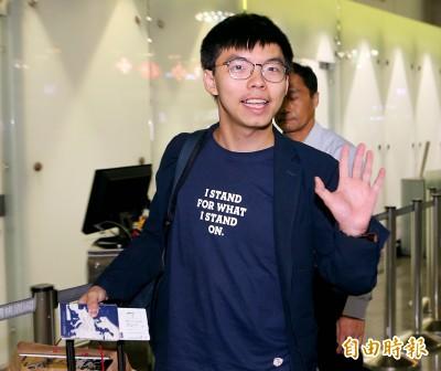 黃之鋒昨遭拘捕 今臉書報平安、批港警濫權
