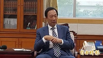 媒體民調郭贏韓是綠營灌票? 郭台銘:走出藍綠之外的主流力量