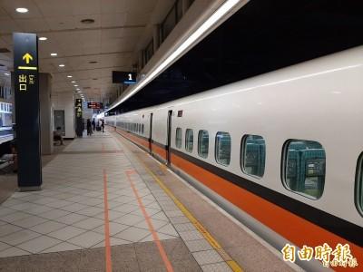 好消息!蘇貞昌明將宣布高鐵延伸到屏東