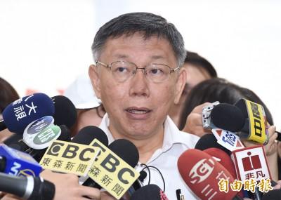 總統獨立參選人連署917日截止 柯文哲:台灣史上最關鍵8天