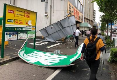 法西登陸日本逾93萬戶停電 鐵路、航班均有異動