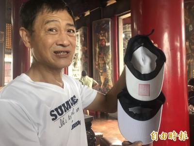埔鹽順澤宮爆紅冠軍帽 出現仿冒品1頂200元