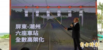 擔任2任閣揆 蘇貞昌送給屏東2重要交通建設