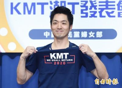 蔣經國若在世會挺韓?蔣萬安:必須支持黨「唯一提名」候選人