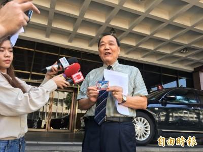 國民黨律師向郭台銘求償100億 同黨笑:裁判費要繳納6722萬