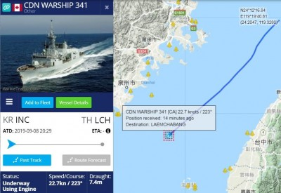 捍衛自由航行權! 加拿大軍艦今再通過台灣海峽