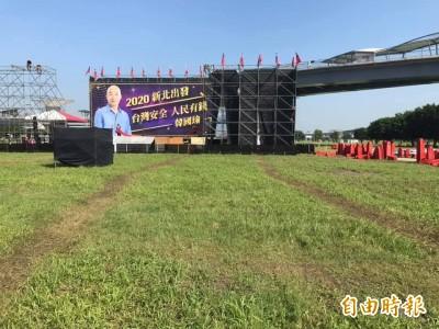 新北造勢韓粉踩壞草皮 韓國瑜競辦估修復費7萬