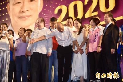 批「他奶奶的」成韓競選口號 王丹:馬吳內心不羞愧嗎?