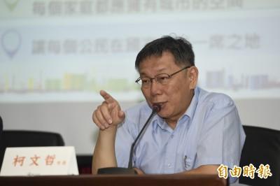 蘇揆宣布高鐵延伸屏東 柯:交通建設我們都不至於太反對