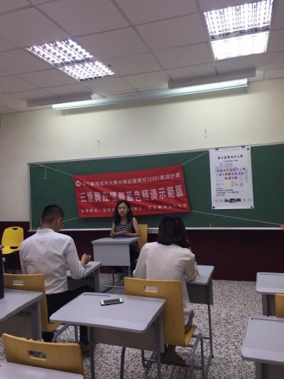 回饋北竿 海大馬祖校區半數學生報名當課輔老師