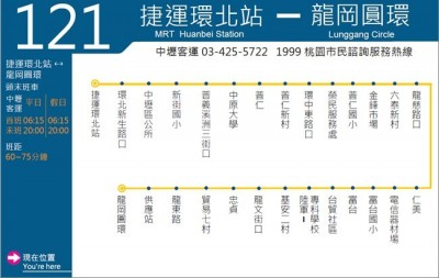 「112捷運環北站-龍岡圓環」市區公車 16日起試營運3個月