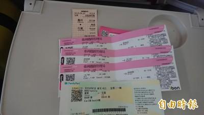 台東人的悲哀!非假日買火車票到花蓮 分5段買且部分站票