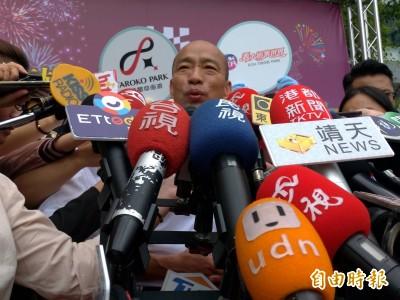 無預警邀綠營民代坐一起「對話」 韓國瑜:我個性開大門走大路