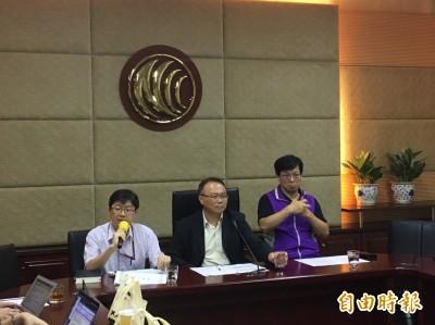 妙天身兼黨主席及電視台董事 「台灣藝術台」遭罰200萬