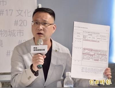 郭台銘猛批政策 蔡陣營反擊:邏輯矛盾
