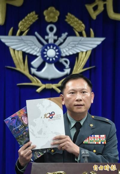 國防報告書》揭共軍戰略 被動反擊走向主動先制威脅我國
