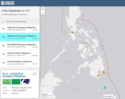 菲律賓連5震 今晨再發生5.6極淺層強震