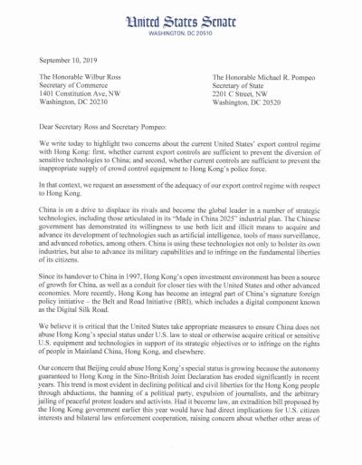 敏感科技出口至香港  美參議員促商務部檢討