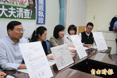 韓陣營再質疑氣爆善款 捐款廟方澄清:尊重市府運用