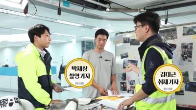 反送中》赴港見證示威 韓國記者:如災難片