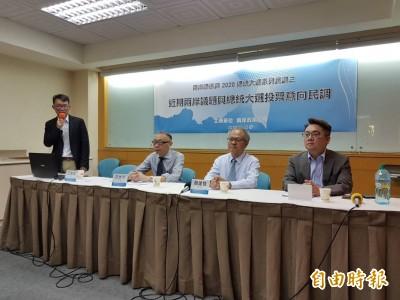 郭台銘退黨》專家分析:郭若選總統 韓國瑜恐遭棄保