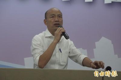 郭台銘退黨》韓國瑜再喊話:團結比什麼都重要