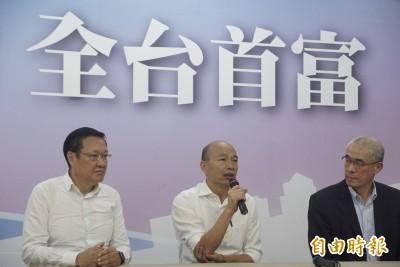31大老登報籲郭台銘要團結 韓國瑜稱「事先只知道一部分」
