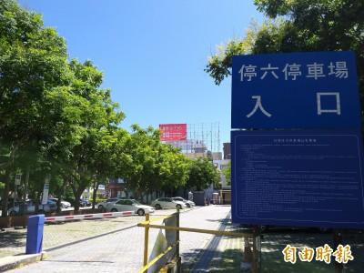 竹北光明一路停6改建 停6、文化公園19日起封閉