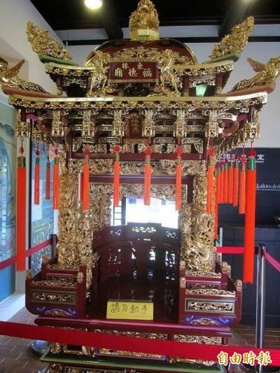 承辦世界福德文化節 東林福德廟拿出寶物「黃金神轎」