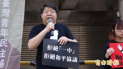 聲援反送中 台民團929遊行撐香港