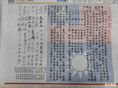 藍營大老聯名籲團結 韓陣營:長輩憂心關愛 韓自感須加倍努力