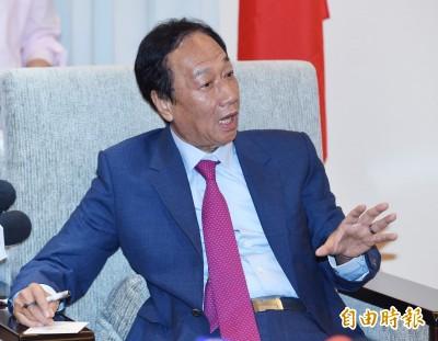 31大老籲合作 郭台銘怒批迂腐退出國民黨